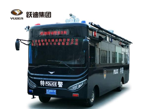 8米跃迪移动警务方舱(电动)