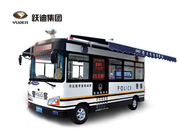 4.2米跃迪移动警务室 -玉和娱乐app-下载(电动)