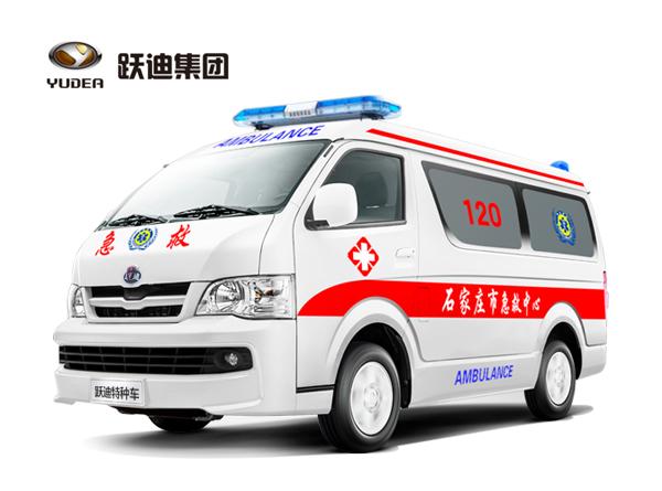 跃迪救护车