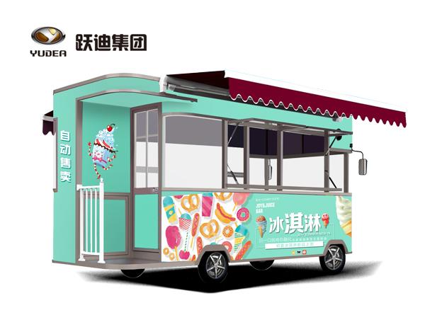 跃迪冰淇淋车系列
