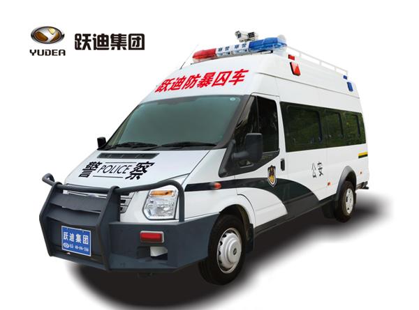 跃迪防暴囚车