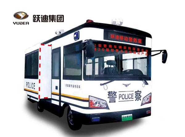 6米跃迪拓展移动警务室(电动)