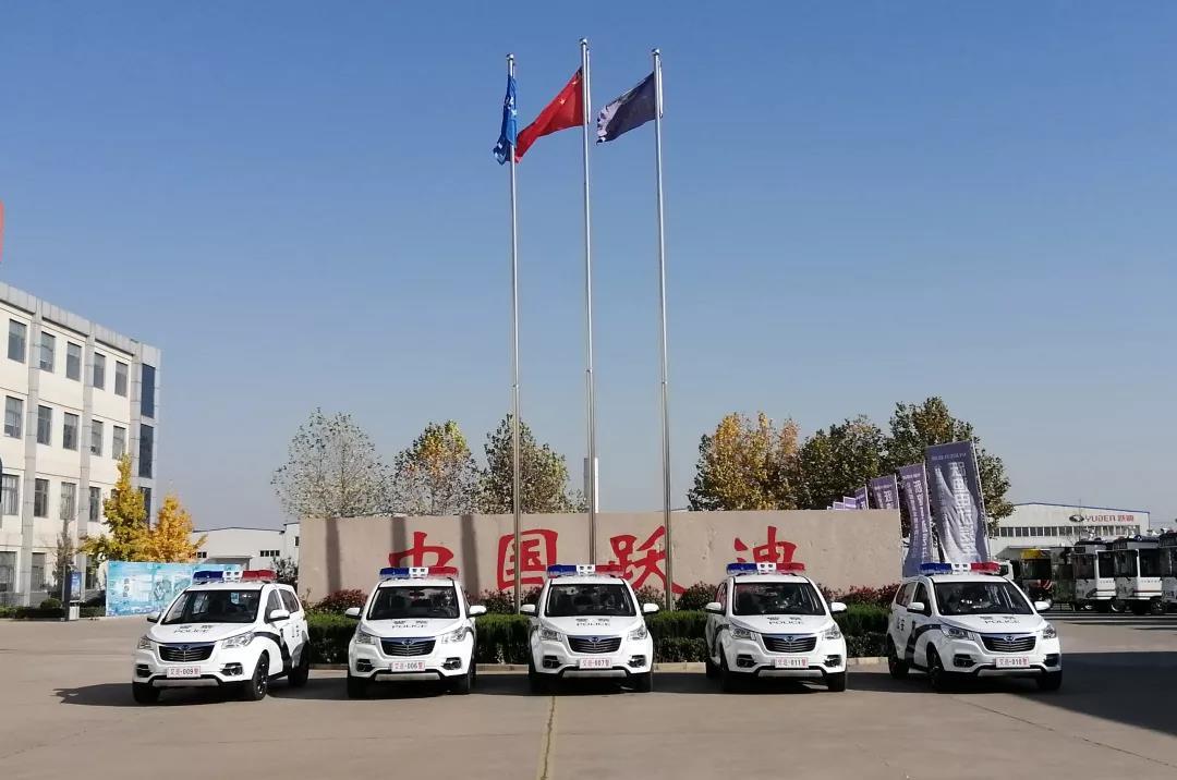 提升巡逻防控效能 跃迪SUV警用巡逻车批量发往冀北地区
